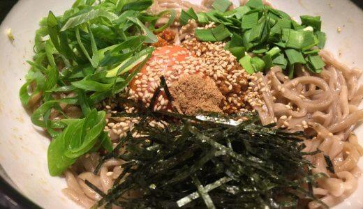 マジで美味い!!東京虎ノ門付近で肉そばを食べるなら「肉そば ごん」【虎ノ門ランチ】