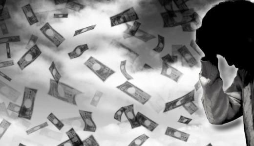 【体験談】チケット詐欺にあったらどうする?詐欺をされた場合の対処方法【被害届提出】
