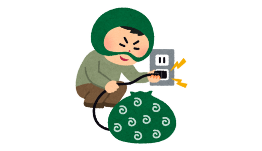 【あなたのパソコン・スマホは大丈夫?】仮想通貨発掘(マイニング)スクリプト(Coinhive)をブロック/防御しよう【対処法】