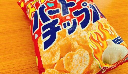 ローカルお菓子「ハートチップル」が食べたい!どこで買える?