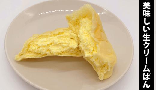 セブンイレブンでも買える!?TVでも紹介された清水屋「生クリームパン」が美味い!
